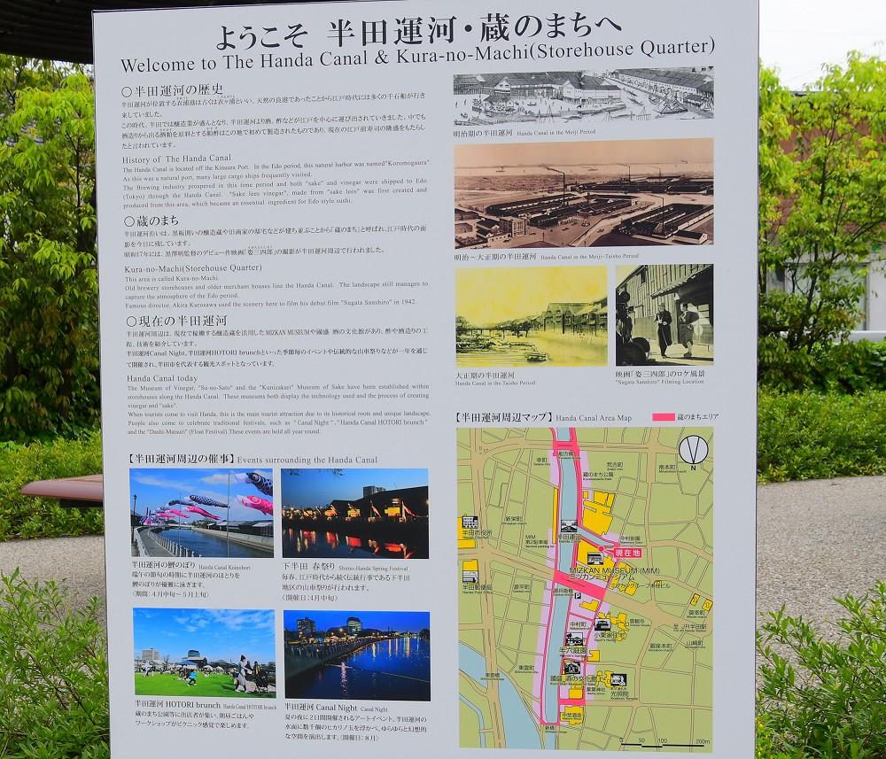 DSC_6084良いお散歩コース