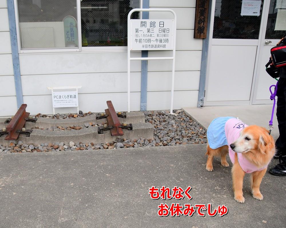 DSC_6213鉄道資料館