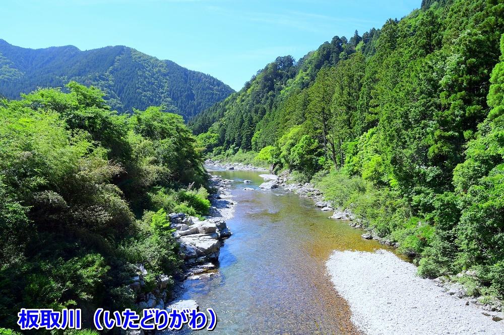 DSC_7461綺麗な川も流れてる