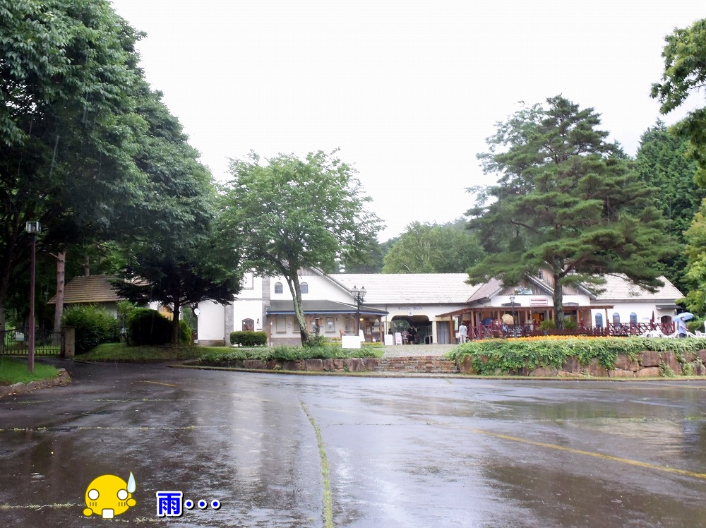 DSC_9938バーストやパンクで時間かかって到着 雨