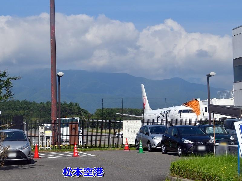 DSC_8342ここは松本空港