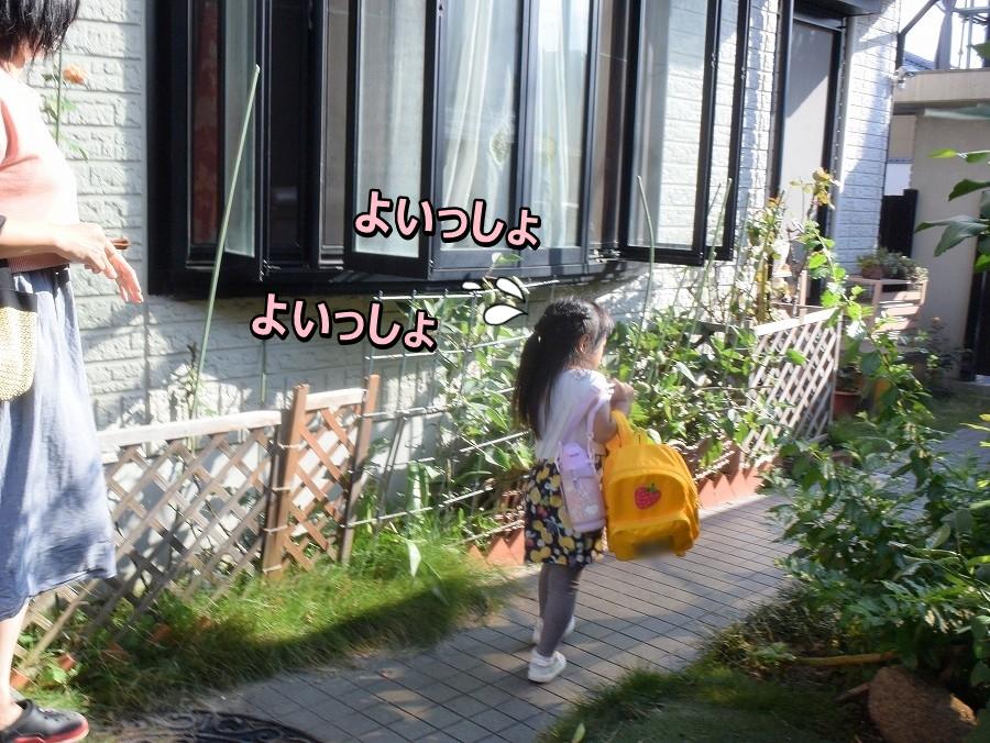 DSC_0796いってきま~す