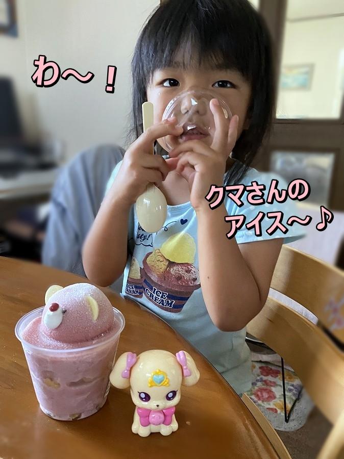 S__76251146.jpg