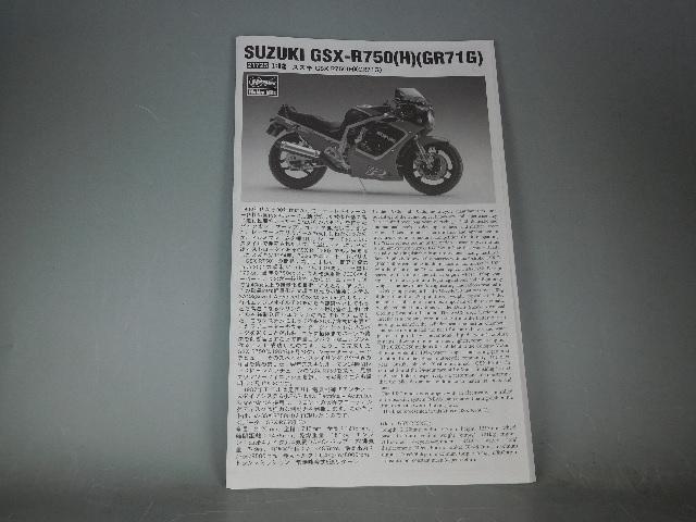 GR71G009