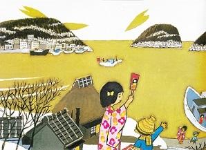 9 谷内六郎 晴れ着の桟橋 山々