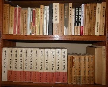 1會津八一 書籍