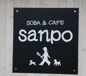 303 SANPO.