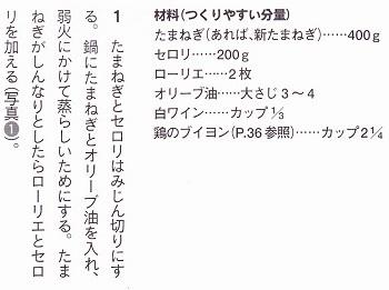 4辰巳芳子3-1.