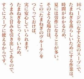 5辰巳芳子2-1