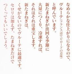 6辰巳芳子2-3
