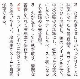 7辰巳芳子3-3