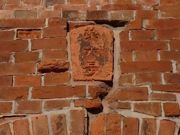 野木町煉瓦窯外壁4.
