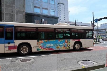 静岡市バス