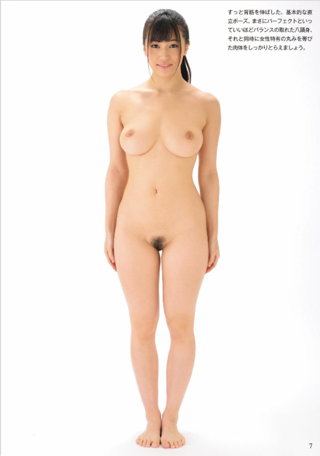 Shouko_Takahashi_02.jpg