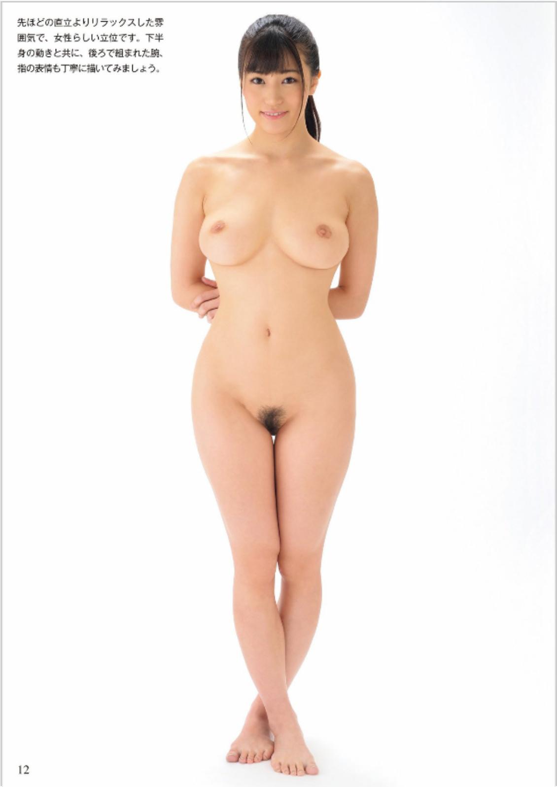 Shouko_Takahashi_07.jpg