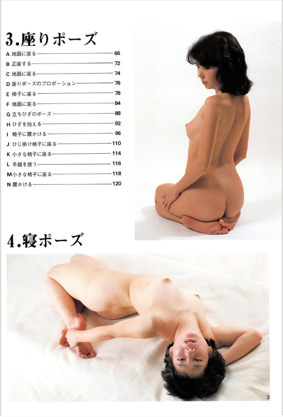 mimizuku_02.jpg
