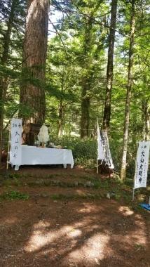 大山神社3