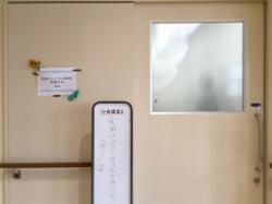 長崎20206