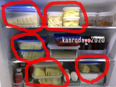 20200408_5冷蔵庫2
