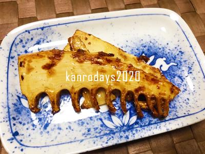 20200410_バター醤油焼
