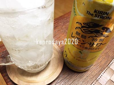 20200412_麒麟特製ストロングレモン