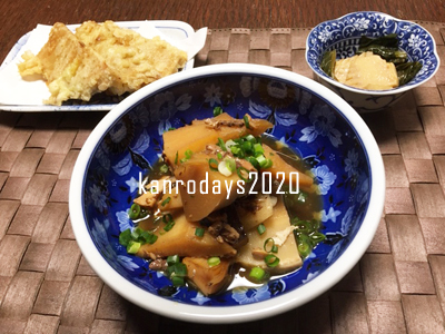 20200414_筍三昧