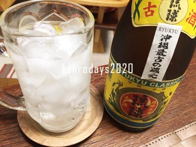 20200414_琉球