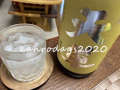 20200613_天草米