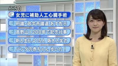 20150402-185049-403.jpg