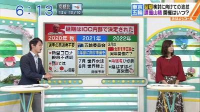 20200324-105322-517.jpg