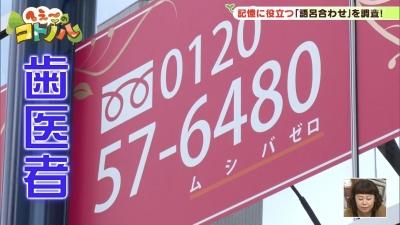 20200610-162557-834.jpg