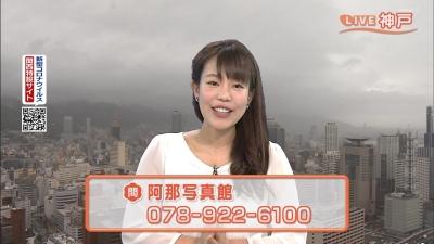 20200630-124551-794.jpg