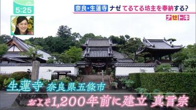 20200710-180630-002.jpg