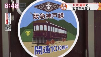 20200710-192418-130.jpg