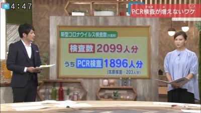 20200729-171550-542.jpg