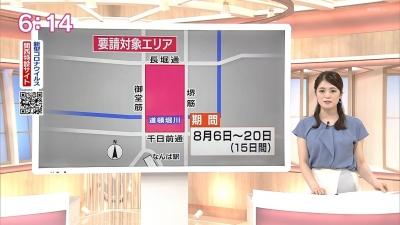 20200804-191049-038.jpg