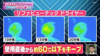 20200817-160101-315.jpg