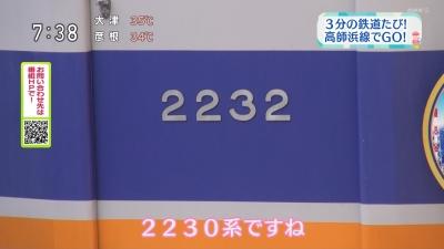 20200829-095002-681.jpg