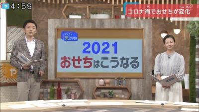 20200903-180055-673.jpg
