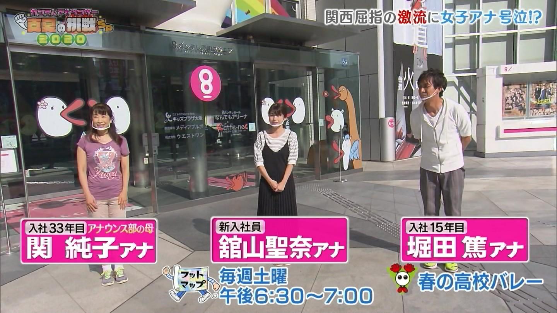 アナウンサー カンテレ ももクロ・佐々木 印象的なカンテレアナは、新人橋本アナ。「すごくかわいくて。これからのカンテレを…」(カンテレTIMES)『桃色つるべ』は、笑福亭鶴瓶とももいろク…|dメニューニュース(NTTドコモ)
