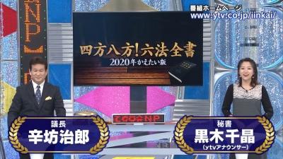 20201004-155001-426.jpg