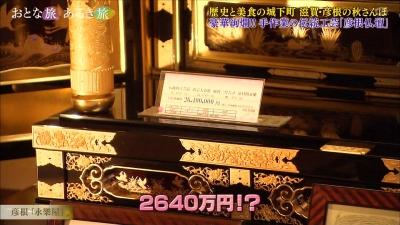 20201010-200236-506.jpg