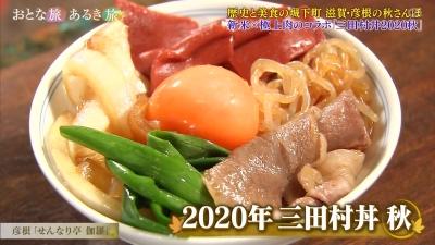 20201010-200612-472.jpg