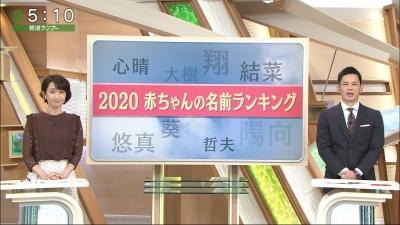 20201106-184355-257.jpg
