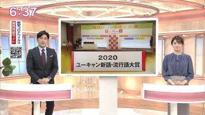 20201201-203512-590.jpg