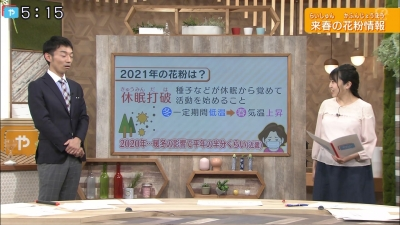 20201204-173813-093.jpg