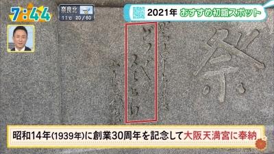 20201224-105914-508.jpg