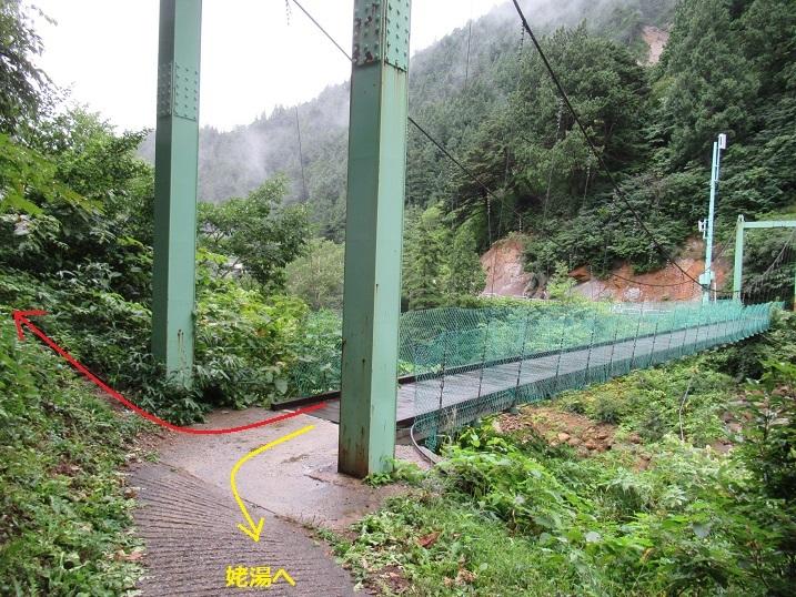 IMG_5629吊橋