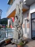 秋田内陸縦貫鉄道阿仁前田駅 木彫り熊像