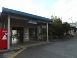 JR福川駅 駅舎